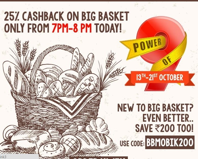 BigBasket Coupons, Offers Promo code for Flat 25% discount with Mobikwik