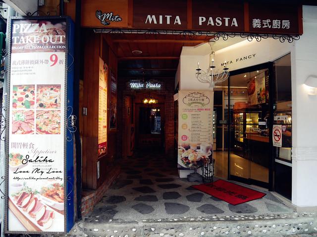 新店大坪林站美食餐廳米塔披薩 (15)