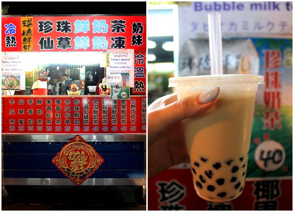 台北夜市小道:华西街夜市泡沫茶