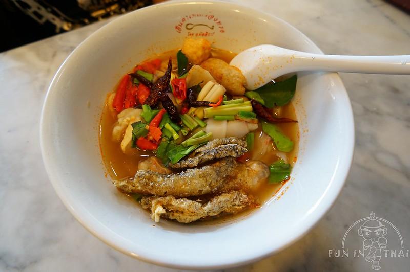 《餐廳》釀豆腐 Yen Ta Fo