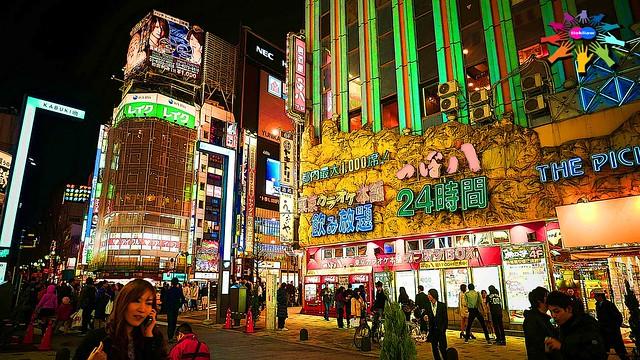 Tokyo=199