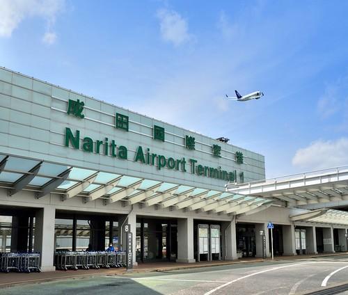 2016R-Japon-Narita Airport-t1