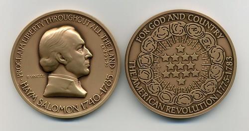 Salomon Medal (For God)