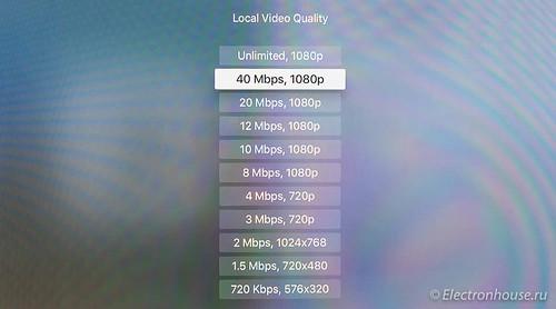 AppleTV420151223-14.jpg
