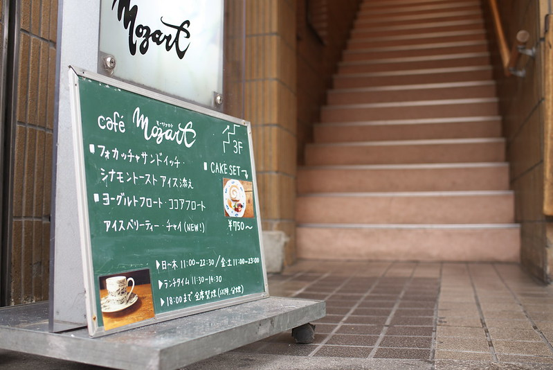 仙台カフェ巡り 2015年12月4日