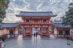 The sun sets at Yasaka Shrine