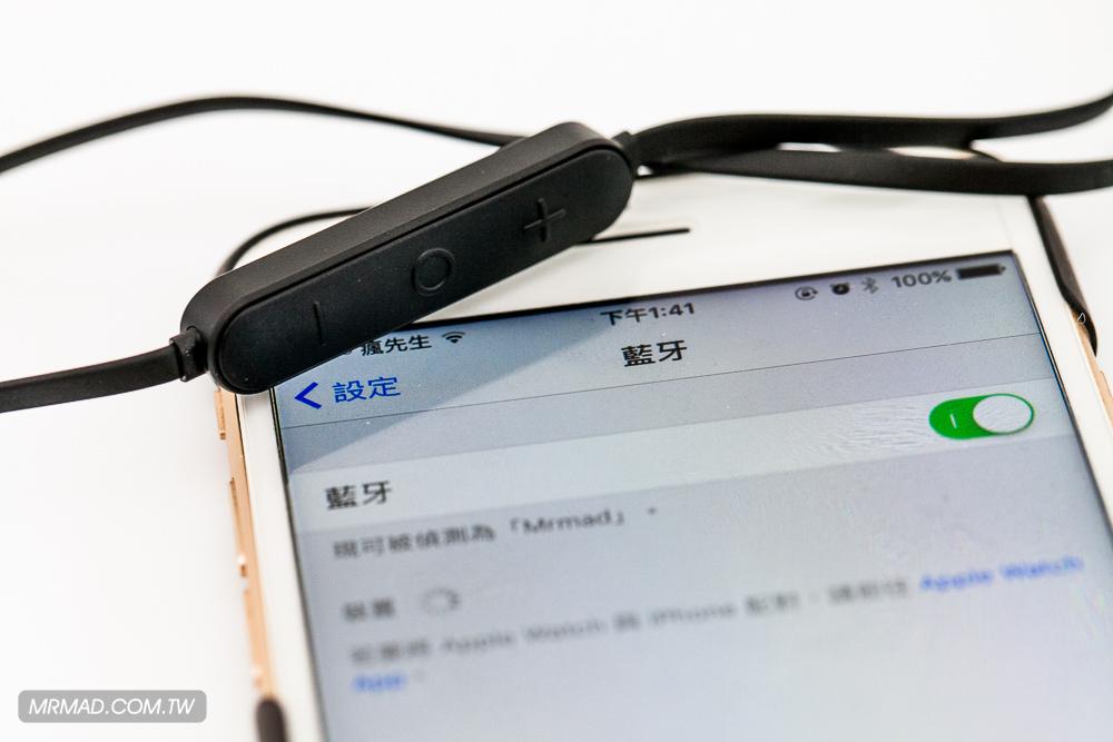 【教學】解決iPhone藍牙連不上裝置?移除無使用的藍牙裝置方法