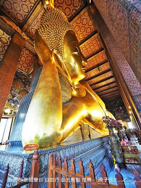 臥佛寺 泰國曼谷 自由行 必去景點 推薦 22