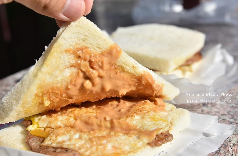 台中香煎奶油肉蛋吐司不一樣蛋餅早餐10