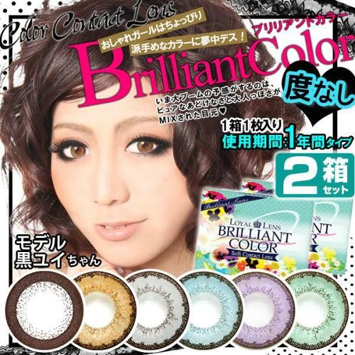 brilliantcolor_pop