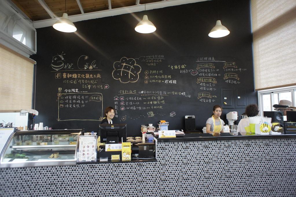 台南東山鄉東和蜂文化觀光工廠 (72)