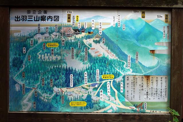 羽黒山参り