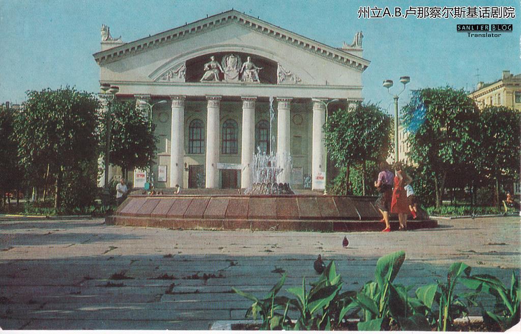 1970-1980年代卡卢加22
