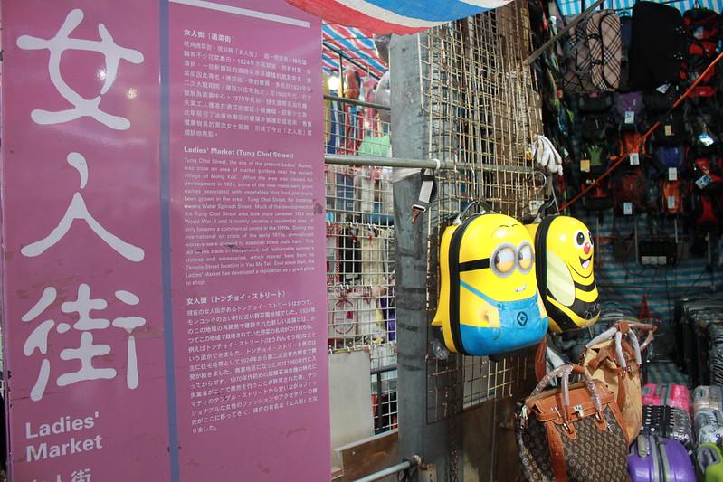 香港買什麼-17度C隨拍 (13)