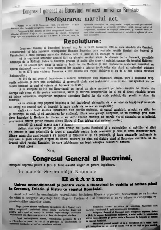 Rezolutie_Congresul_General_al_Bucovinei