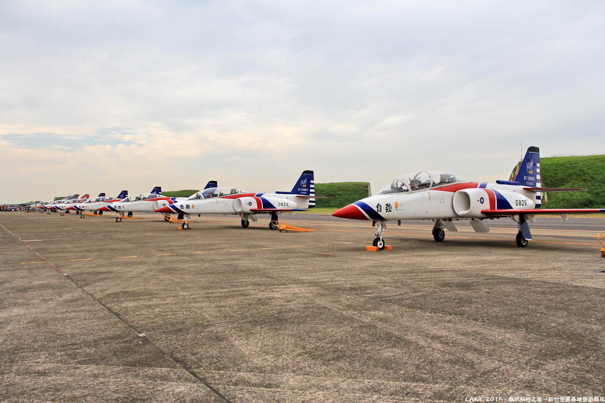 LAXIC 2015.國防知性之旅-新竹空軍基地營區開放