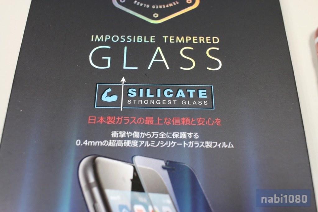 アルミノシリケートガラス29