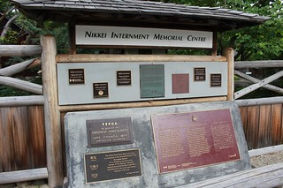 Nikkei Internment Memorial Centre