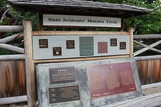 Nikkei Internment Memorial Centre
