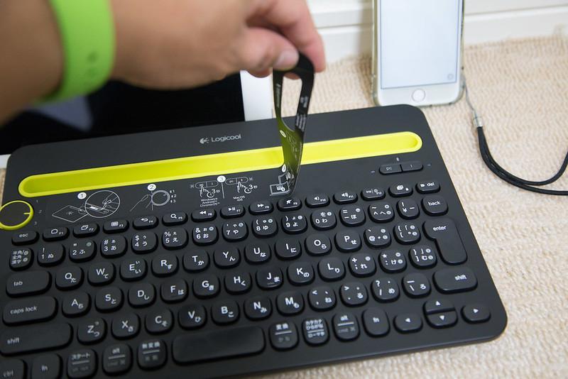Logicool_keyboard-9