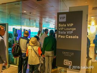 Sala VIP Lounge Pau Casals