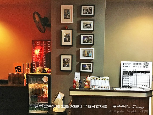 台中 雷亭拉麵 北區 永興街 平價日式拉麵 3