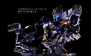 超進化可動胸像強勢回歸!FORMANIA EX 《機動戰士鋼彈 逆襲的夏亞》 ν(Nu)鋼彈 半身胸像 νガンダム