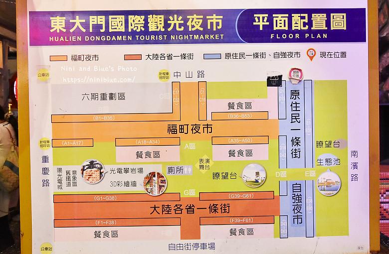 花蓮太魯閣旅遊景點玉泉紅酒23