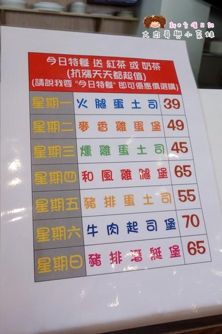品味煮藝早午餐 (6).JPG