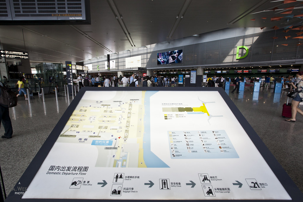 Floor plan of the airport