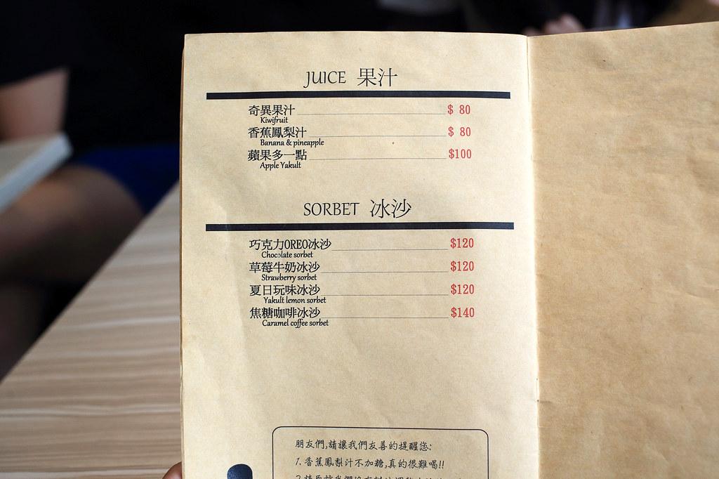20150722萬華-1861 caffe (14)