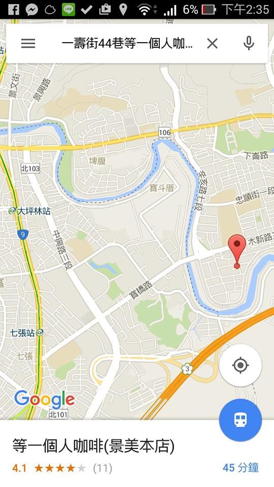 【台北文山】等一個人咖啡‧九把刀電影場景咖啡店 @魚樂分享誌