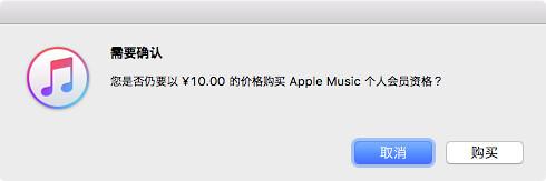 スクリーンショット 2015-10-01 23.37.40