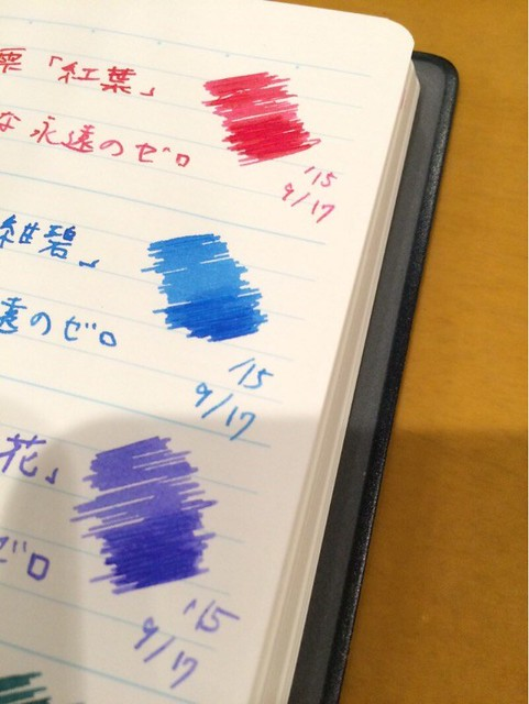 9:インクの乗り(色彩雫)