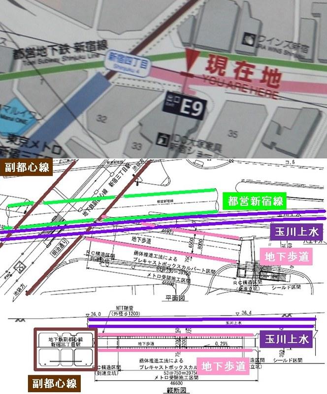 新宿三丁目駅と玉川上水3