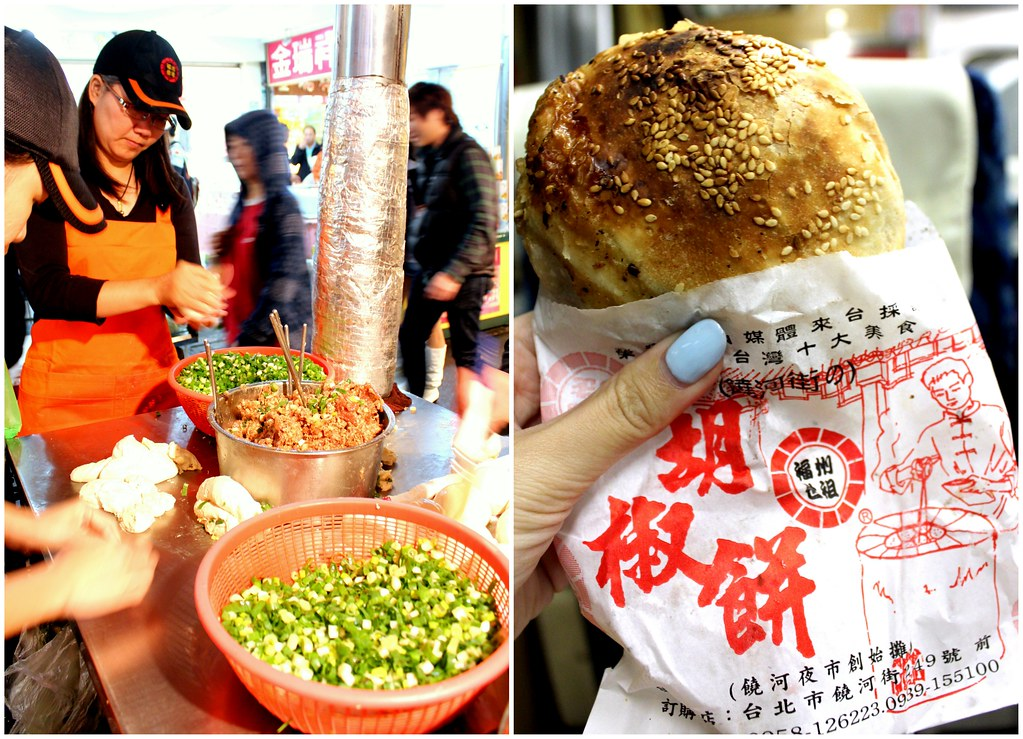 Taipei Night Market Trail: roahe night market pepper bun