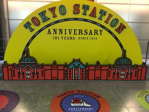 TOKYO STATION 101 Anniversary