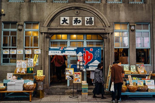 Onomichi_160