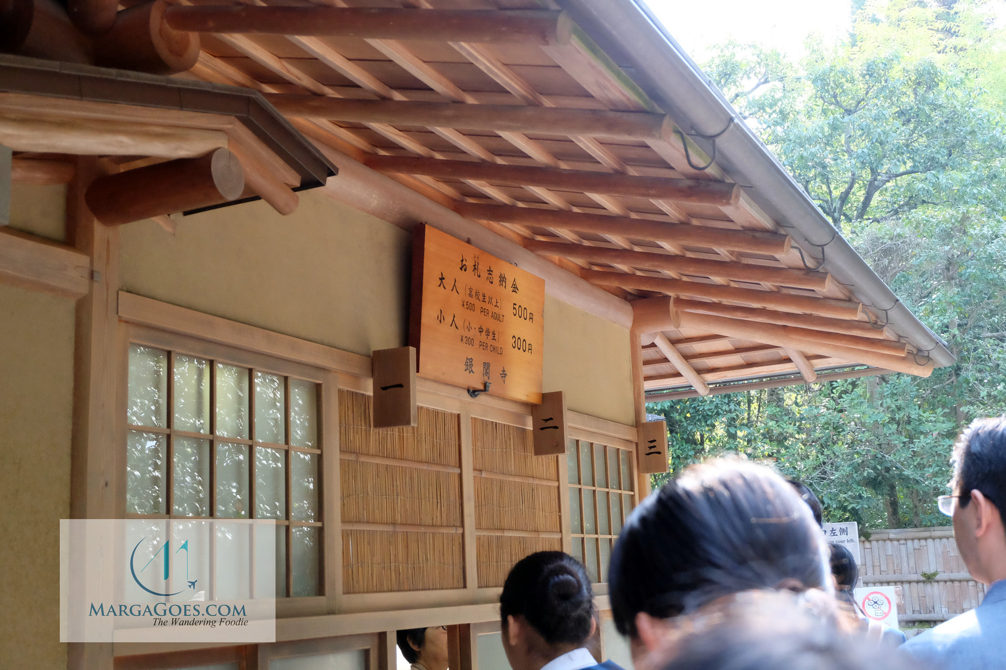 entrance fee of ginkakuji temple
