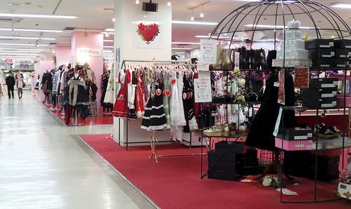 Sun Mall Lolita Floor