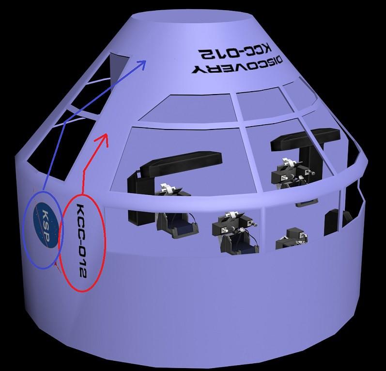 DSEV Cockpit Name