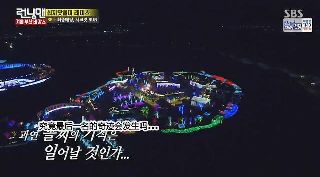 釜山賽馬公園-4
