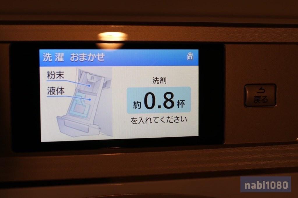 Panasonic 970018