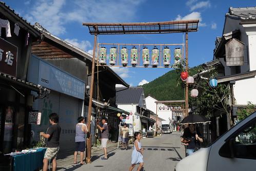 150814 たんころりん〜足助夏祭り