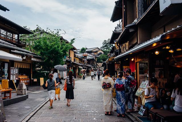 Kyoto_255
