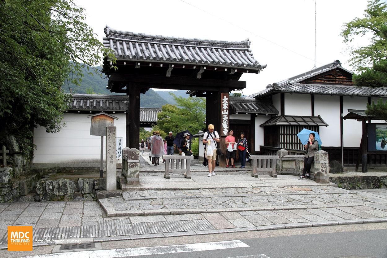 MDC-Japan2015-1176-1