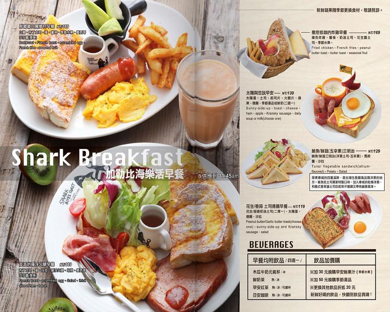 9 鯊魚咬土司 menu 樂活早餐