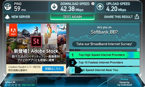 Speedtest.net by Ookla - The Global Broadband Speed Test-1