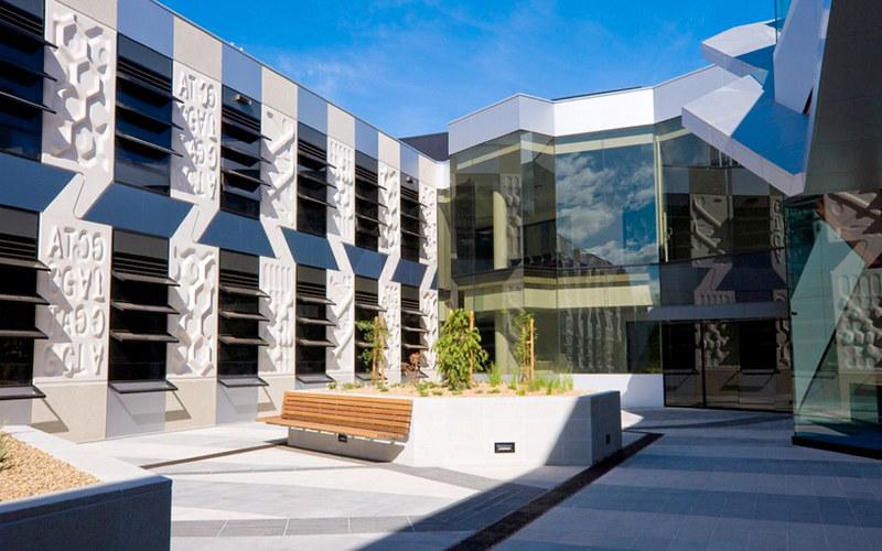 JCSMR building