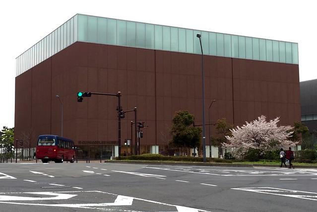 Japan - April, 2015